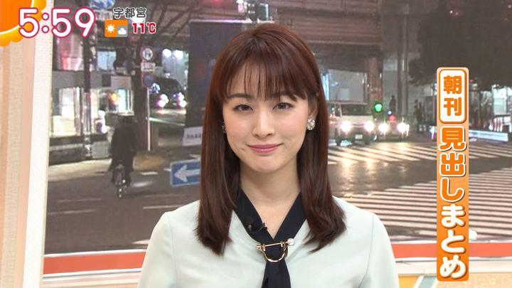 2020年02月04日新井恵理那の画像14枚目
