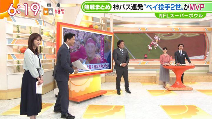 2020年02月04日新井恵理那の画像16枚目