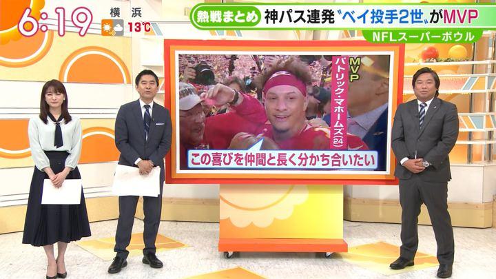 2020年02月04日新井恵理那の画像17枚目