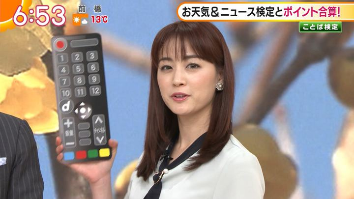 2020年02月04日新井恵理那の画像18枚目