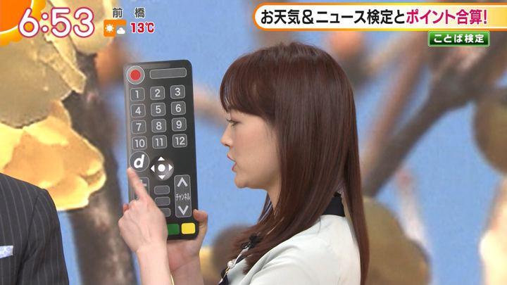 2020年02月04日新井恵理那の画像19枚目