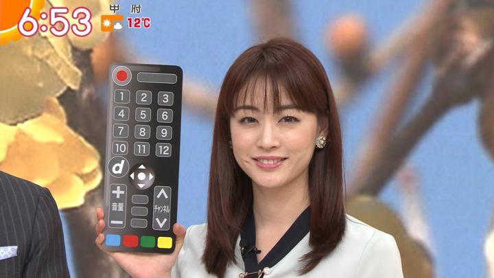 2020年02月04日新井恵理那の画像21枚目