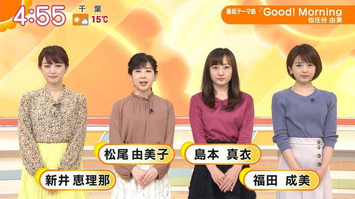 2020年02月05日新井恵理那の画像01枚目