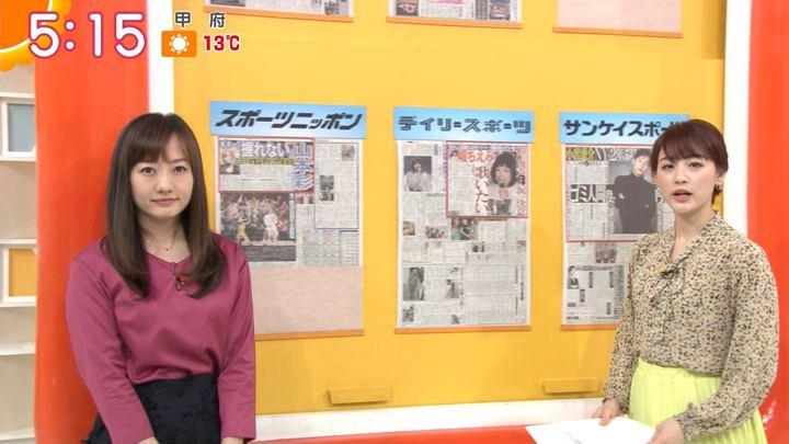 2020年02月05日新井恵理那の画像03枚目