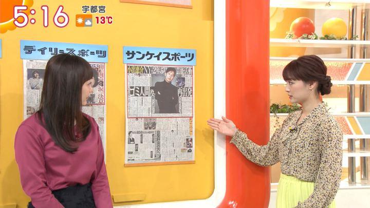 2020年02月05日新井恵理那の画像04枚目