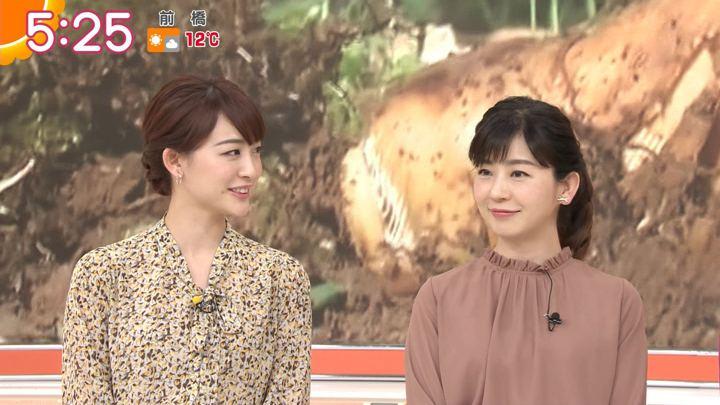 2020年02月05日新井恵理那の画像06枚目