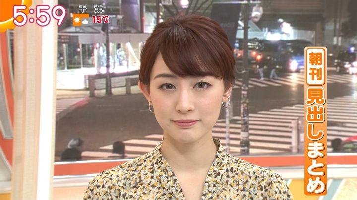 2020年02月05日新井恵理那の画像09枚目