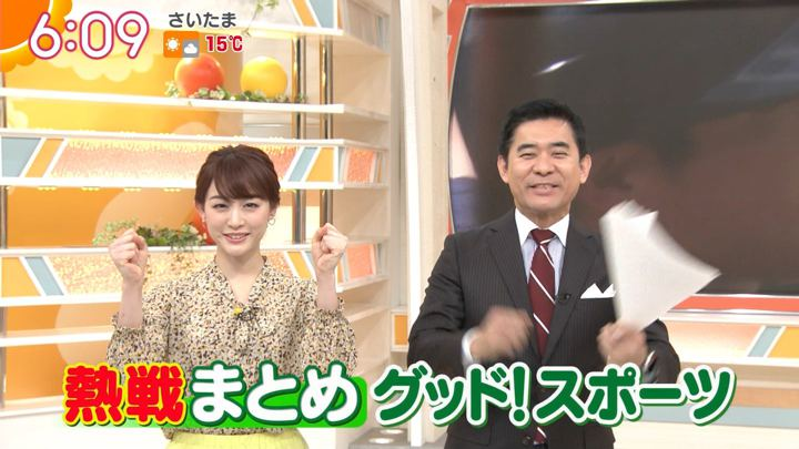 2020年02月05日新井恵理那の画像10枚目