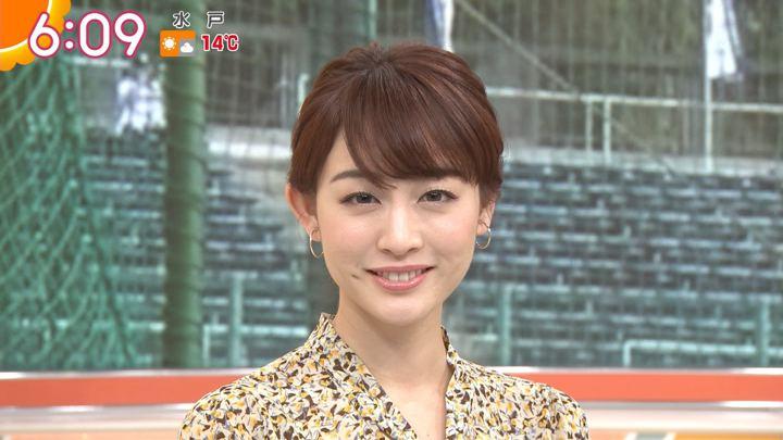 2020年02月05日新井恵理那の画像11枚目