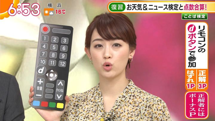 2020年02月05日新井恵理那の画像13枚目