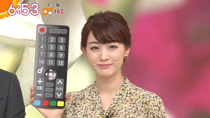 2020年02月05日新井恵理那の画像14枚目