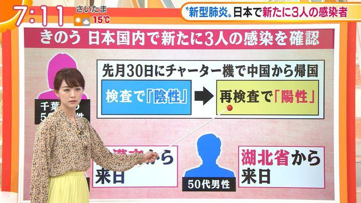 2020年02月05日新井恵理那の画像16枚目