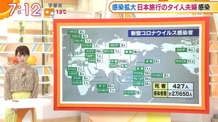 2020年02月05日新井恵理那の画像17枚目
