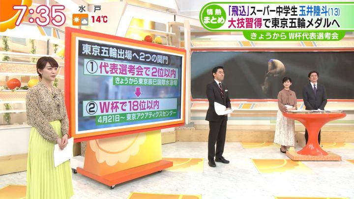 2020年02月05日新井恵理那の画像18枚目