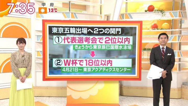 2020年02月05日新井恵理那の画像19枚目