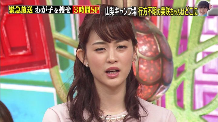 2020年02月05日新井恵理那の画像20枚目