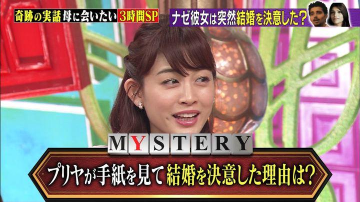 2020年02月05日新井恵理那の画像22枚目