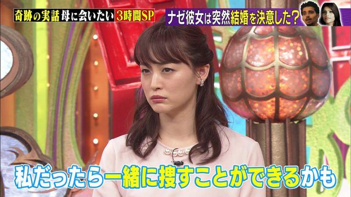 2020年02月05日新井恵理那の画像23枚目