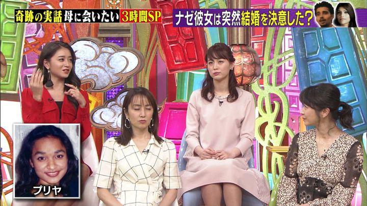 2020年02月05日新井恵理那の画像24枚目