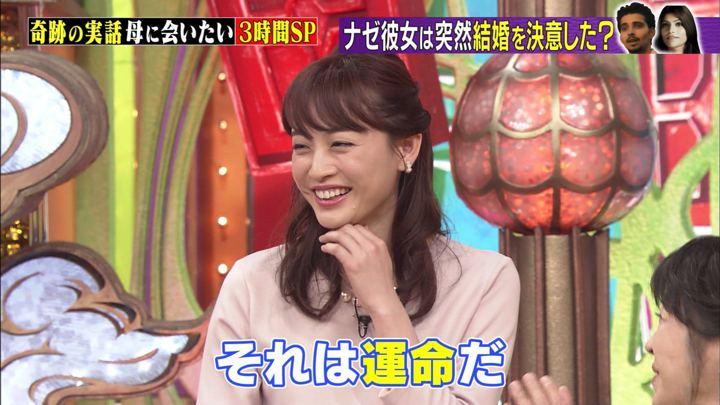 2020年02月05日新井恵理那の画像25枚目