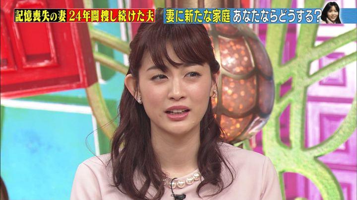 2020年02月05日新井恵理那の画像26枚目