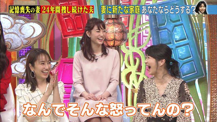 2020年02月05日新井恵理那の画像27枚目
