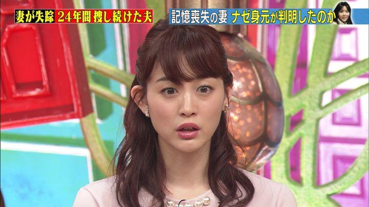 2020年02月05日新井恵理那の画像28枚目