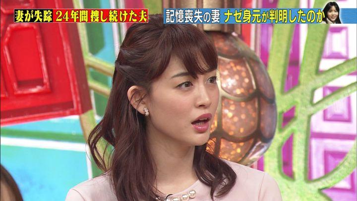 2020年02月05日新井恵理那の画像29枚目