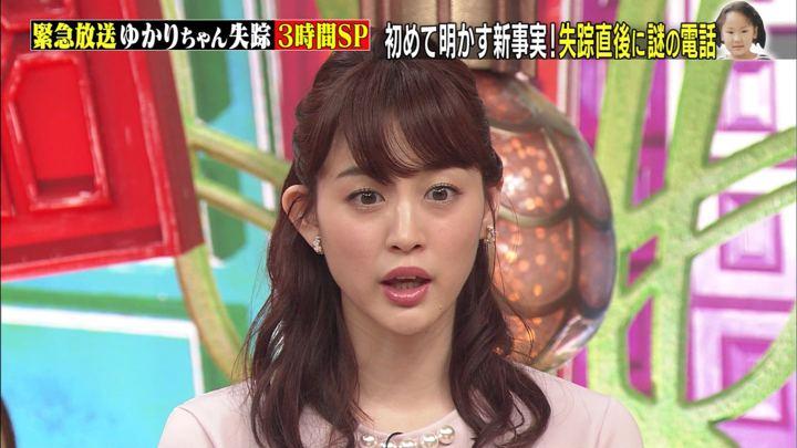 2020年02月05日新井恵理那の画像30枚目