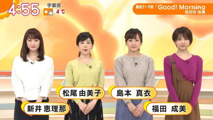 2020年02月06日新井恵理那の画像01枚目