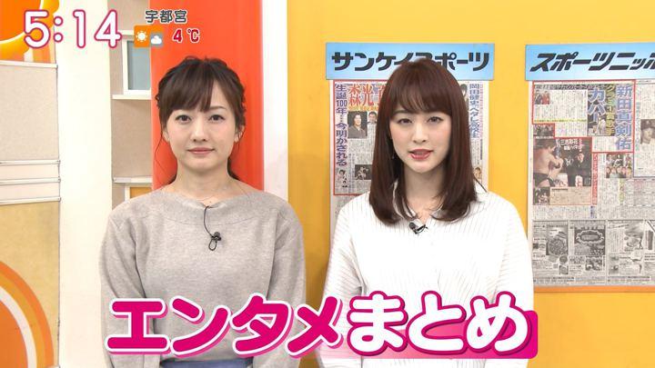 2020年02月06日新井恵理那の画像02枚目