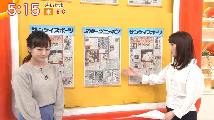 2020年02月06日新井恵理那の画像03枚目