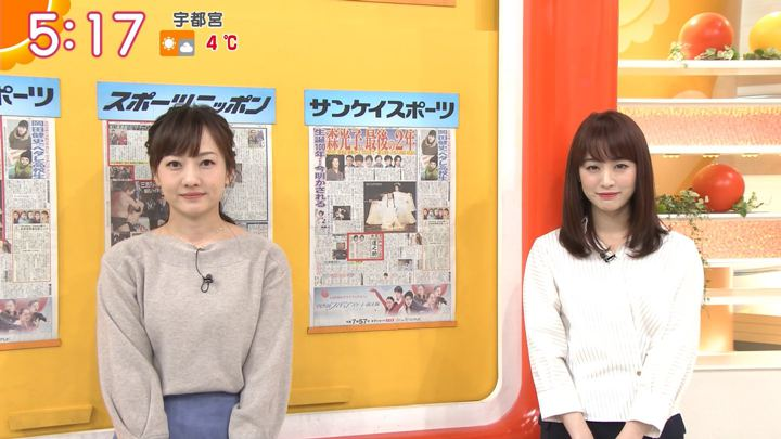 2020年02月06日新井恵理那の画像04枚目