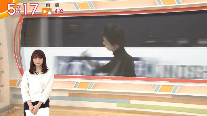 2020年02月06日新井恵理那の画像05枚目