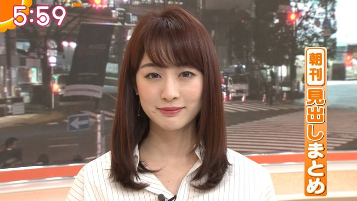 2020年02月06日新井恵理那の画像10枚目