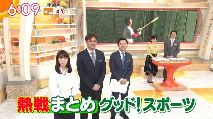 2020年02月06日新井恵理那の画像11枚目
