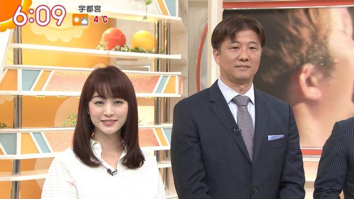 2020年02月06日新井恵理那の画像12枚目