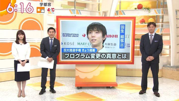 2020年02月06日新井恵理那の画像13枚目