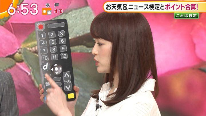2020年02月06日新井恵理那の画像15枚目