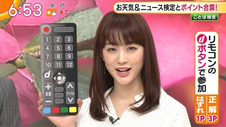 2020年02月06日新井恵理那の画像16枚目