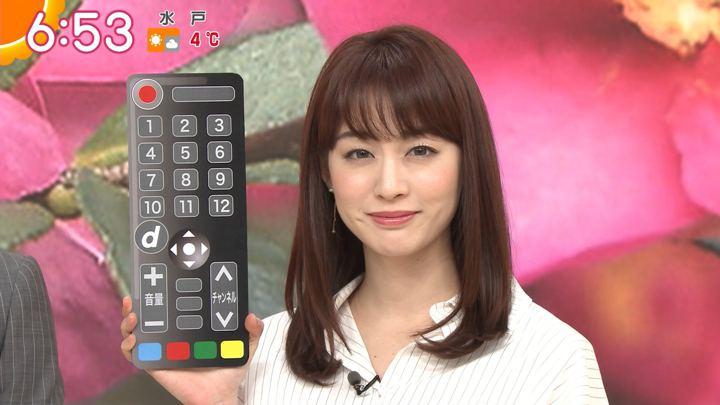2020年02月06日新井恵理那の画像17枚目