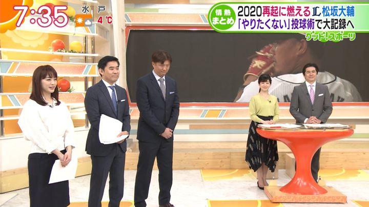 2020年02月06日新井恵理那の画像18枚目