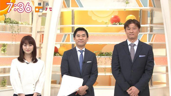 2020年02月06日新井恵理那の画像19枚目
