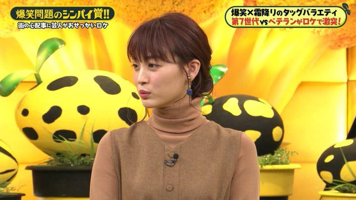 2020年02月07日新井恵理那の画像25枚目
