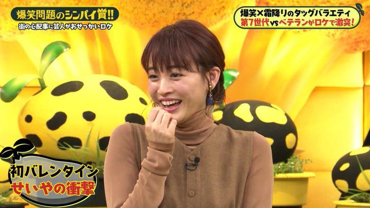 2020年02月07日新井恵理那の画像26枚目