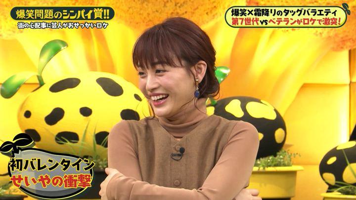 2020年02月07日新井恵理那の画像27枚目