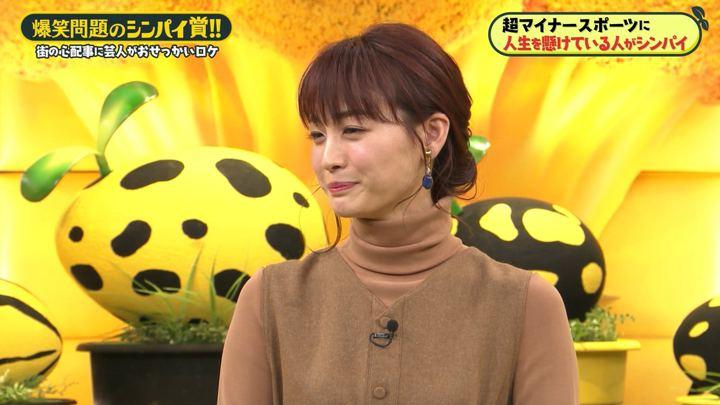 2020年02月07日新井恵理那の画像28枚目