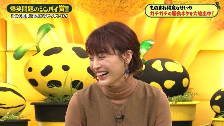 2020年02月07日新井恵理那の画像30枚目