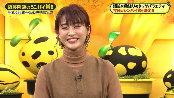 2020年02月07日新井恵理那の画像31枚目