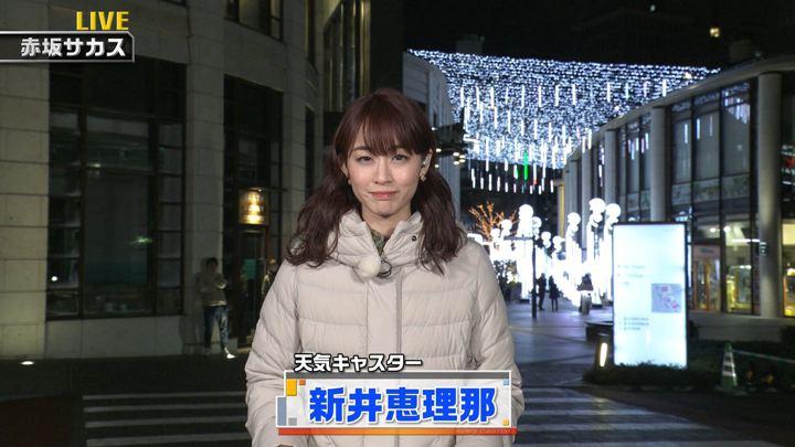 2020年02月08日新井恵理那の画像03枚目